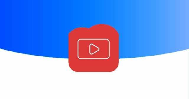 Écouter YouTube en Arrière-plan ( Ucmate )